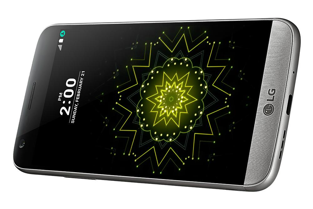 LG G5 telefonas